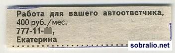 (352x107, 14Kb)