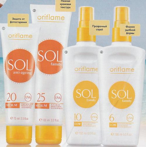 солнцезащитные средства,антивозрастной крем,солнцезащитный крем,солнцезащитный спрей,масло для интенсивного загара,SOL