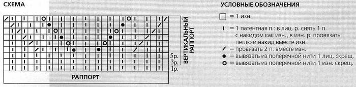 (700x171, 57Kb)