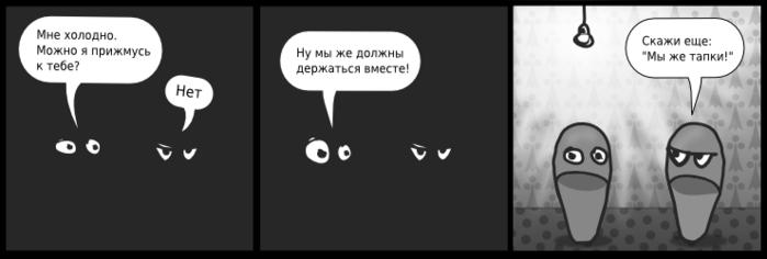 (699x236, 67Kb)