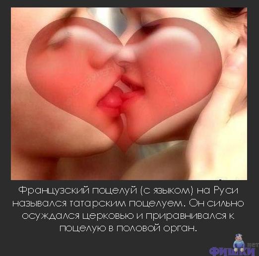 смайлик поцелуй символами: