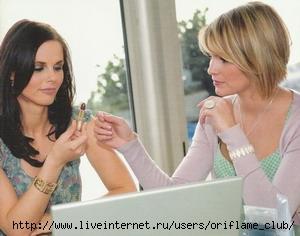 регистрация в орифлэйм онлайн,online,oriflame,орифлейм,бизнес,консультант,персональный номер