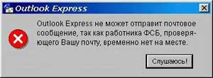 (300x110, 7Kb)