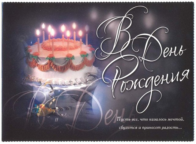 http://img1.liveinternet.ru/images/attach/c/0//46/589/46589243_1248195509_3e12cbf67017.jpg