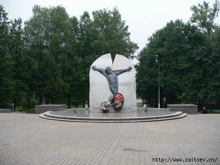 Парк Мира Мытищи Парк Мира в Мытищах Фото с сайта zaitsev.cn
