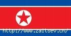 КНДР Корейская Народно-демократическая Республика Фото с сайта zaitsev.cn