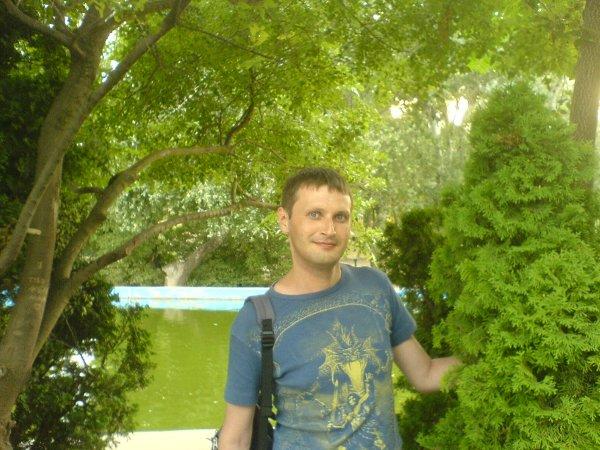 Парк Победы, Одесса