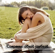 http://img1.liveinternet.ru/images/attach/c/0//46/928/46928018_1248958727_yemiliya1.png