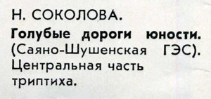 (300x141, 15Kb)