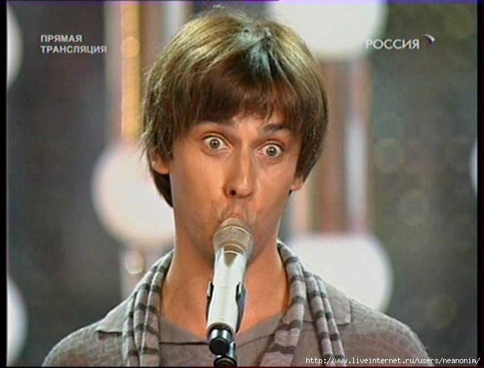 http://img1.liveinternet.ru/images/attach/c/0//46/958/46958347_bezuymyannuyy56.jpg