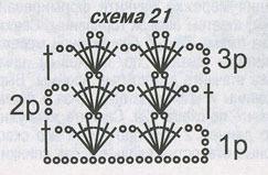 (243x159, 15Kb)