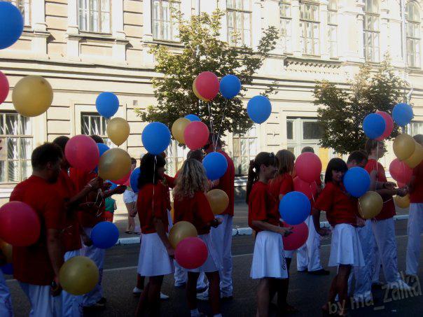 День города 2008, улица Московская