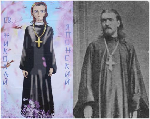 Св. равноап. Николай Японский