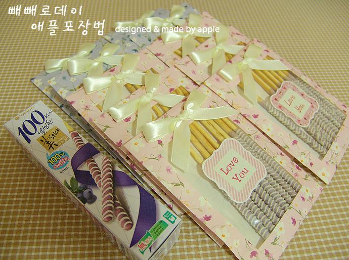 Подарки (идеи с корейских сайтов) 47195955_00
