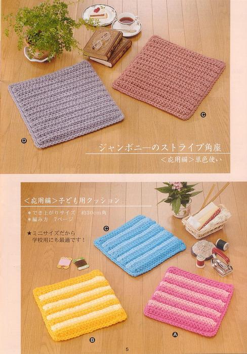 Техника японского вязания