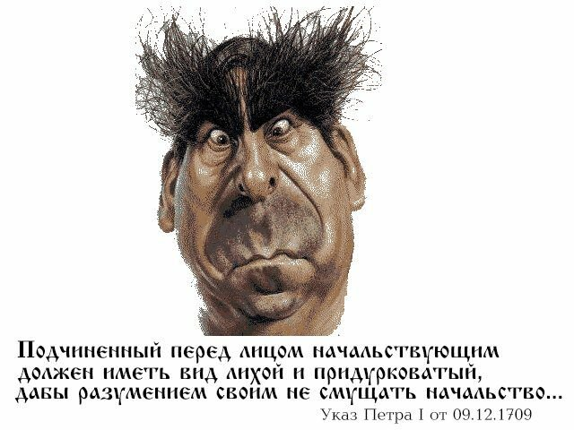 http://img1.liveinternet.ru/images/attach/c/0//47/238/47238670_uu.jpg