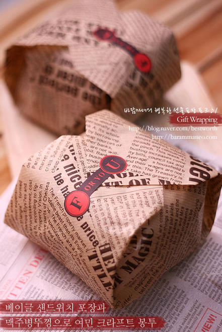 Подарки (идеи с корейских сайтов) 47253239_00