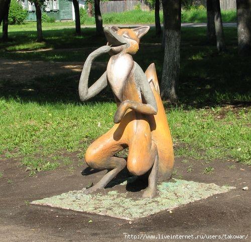 В Твери в Дворца культуры «