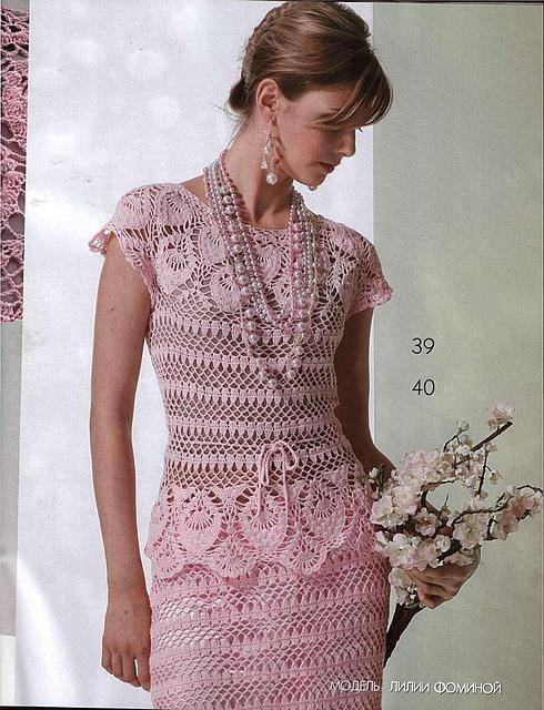 Вязание крючком, блуза и юбка