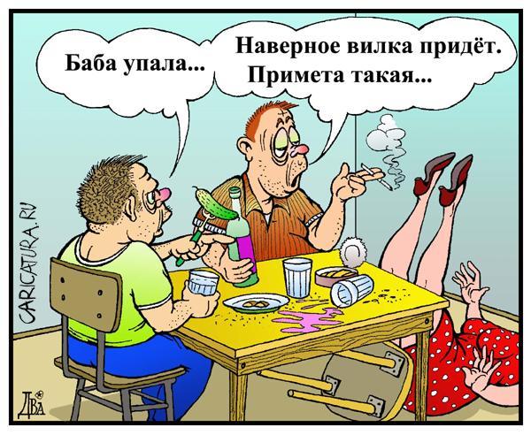 http://img1.liveinternet.ru/images/attach/c/0//47/456/47456115_12572.jpg