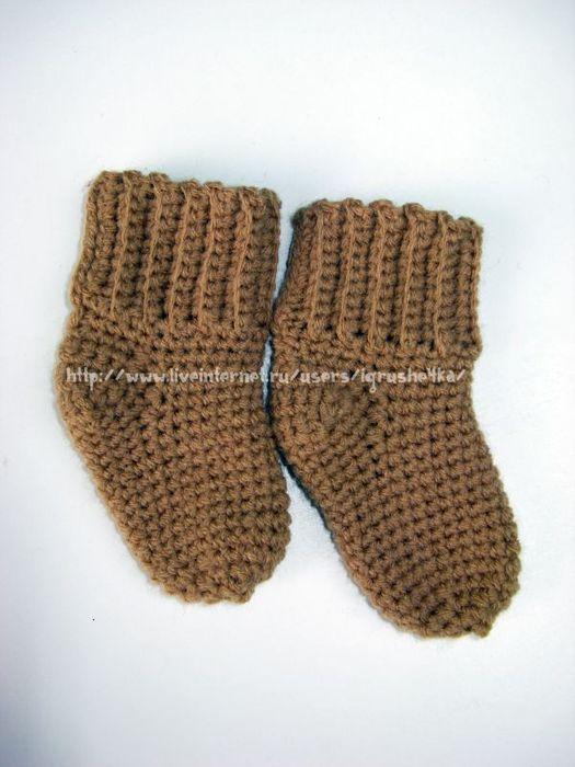 Как вязать носки крючком? Мастер класс How to croсhet