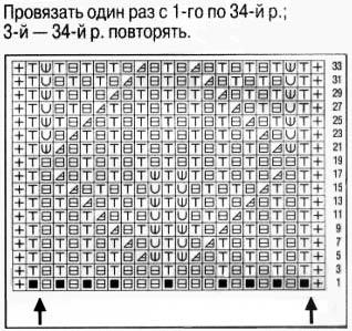 (318x299, 31Kb)