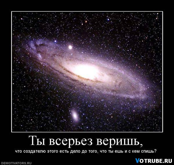 (600x570, 64Kb)
