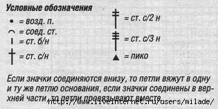 (315x158, 10Kb)