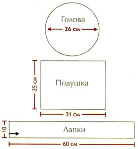 (274x296, 11Kb)