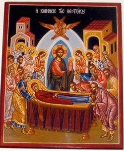 resize_of_re-exposure_of_icon_206_20dormition (250x306, 22Kb)