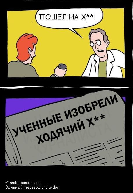 (458x665, 144Kb)