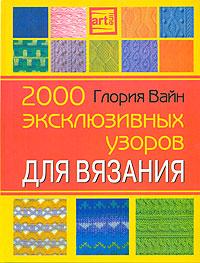 (200x263, 28Kb)