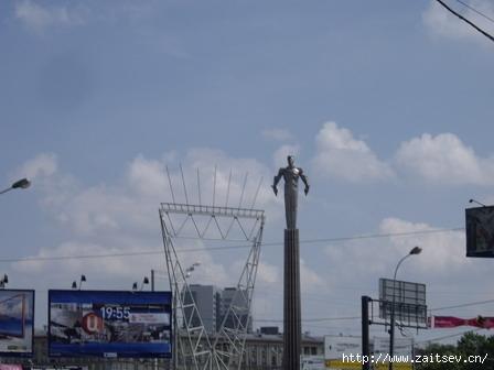 Москва День города Площадь Гагарина Фото с сайта zaitsev.cn Дмитрий Зайцев