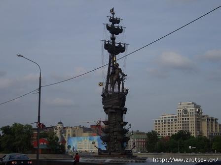 Москва Памятник Петру Первому Церетели Фото с сайта zaitsev.cn Дмитрий Зайцев