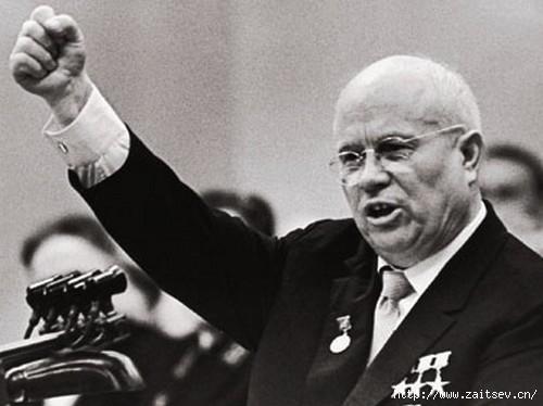 Никита Сергеевич Хрущев Генеральный секретарь ЦК КПСС СССР zaitsev.cn
