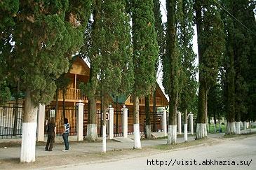 ����� ���� ����-����� �������� ����� � ������� visit.abkhazia.su