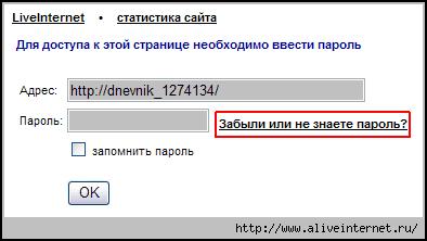 (394x222, 13Kb)