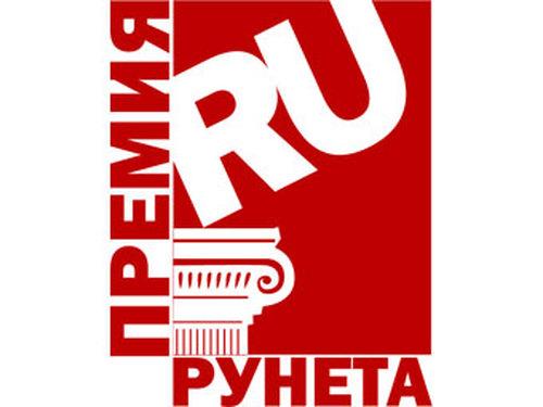 Премия Рунета 2009