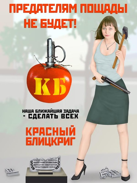 http://img1.liveinternet.ru/images/attach/c/0//51/655/51655315_20_foto_Plakat_s_Motey_Plakat_s_Motei_i_plitoi_prev203800bf7.jpg