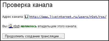 (416x159, 5Kb)
