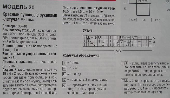 (654x378, 143Kb)