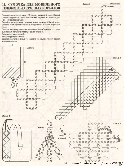 схема вязания спицами детского