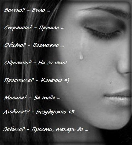 грустные стихи | Записи с...