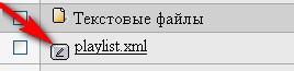 (268x65, 6Kb)