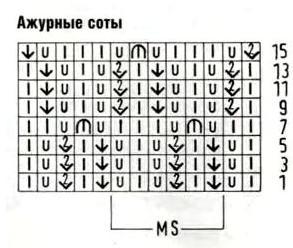 (293x248, 17Kb)