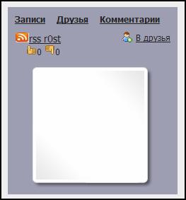 (263x283, 15Kb)