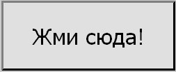 (253x103, 4Kb)