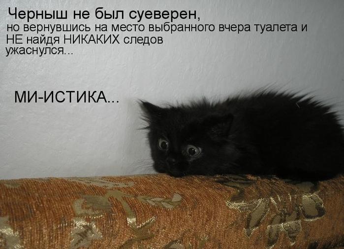 (699x505, 219Kb)
