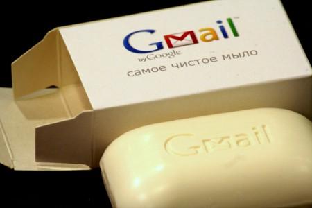 google - самое чистое мыло