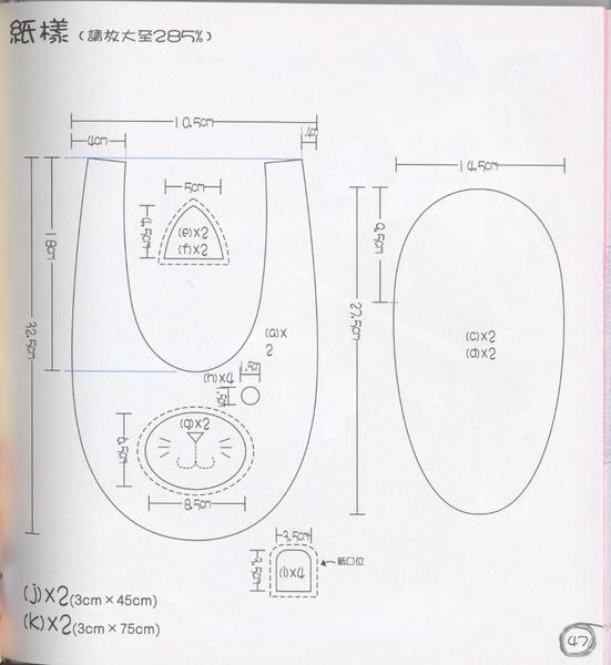 (551x600, 70Kb)